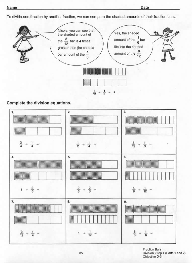 Fraction Bars Sample Worksheets - Division